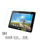 ACER Iconia Tab10 10吋 9H鋼化玻璃保護貼( A3-A40/ B3-A40 )