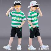 男童套裝 2019新款兒童洋氣中大童帥氣兩件套夏季韓版潮衣 BT3405『寶貝兒童裝』