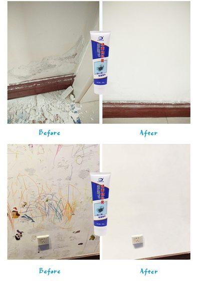新款【送附刮刀+濾嘴】牆面修補膏 家用牆面 掉皮塗鴉掉粉補牆膏 打孔洞眼補牆膏