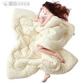 被子秋冬被加厚保暖春秋被芯空調被棉被褥單人雙人羽絲絨被YXS 「繽紛創意家居」