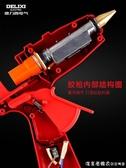 西熱熔膠槍 家用手工製作玻璃電膠槍熱熔7mm11膠棒膠水條槍 NMS漾美眉韓衣