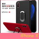 【萌萌噠】iPhone X/XS (5....