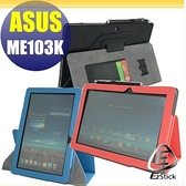 【EZstick】ASUS MeMO Pad 10 ME103 K 平板專用皮套(背夾旋轉款式)(加碼送機身背貼)