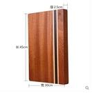 (經典條紋大號(長45*寬30*厚2.5CM)菜板烏檀木實木砧板案板佔板加厚抗菌防黴切菜板