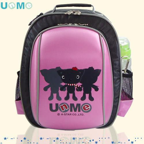 【UnMe】低年級雙層輕巧後背書包 粉紅 (1.2年級) 3052-P (OS小舖)