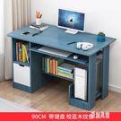 寫字桌電腦桌臺式桌現代書桌臥室學生家用簡...