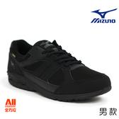 【Mizuno美津濃】男款健走鞋LD AROUND M GTX -黑色(B1GC182609)全方位跑步概念館