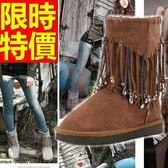 中筒雪靴-民族風毛毛流蘇真牛皮女靴子2色62p99[巴黎精品]