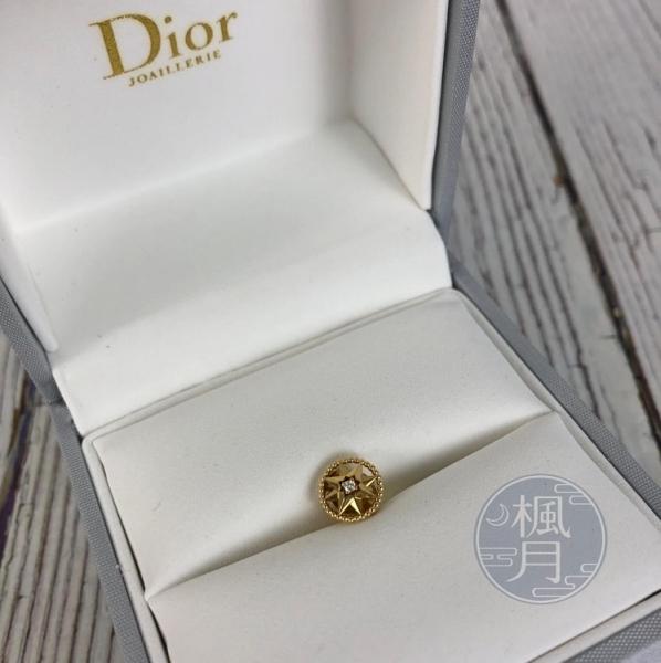 BRAND楓月 Christian Dior 迪奧 羅盤耳環(最小號) JRDV95083 ROSE DES VENTS