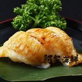 ★日本生食級★ 比目魚鰭邊肉(鰈魚肚邊/) 1kg±10%/包(炙燒壽司鮮嫩入口即化)