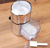 碎冰機 歐烹手動碎冰機商用家用酒吧刨冰機手搖刨冰器碎冰器沙冰機器 DF 二度