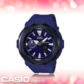 CASIO 手錶專賣店 BABY-G_BGA-225G-2A_200米防水_耐衝擊_潮汐圖_雙顯女錶