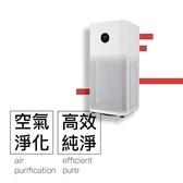 小米空氣清淨機3s 小米米家空氣淨化器3s 強強滾