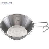 丹大戶外【UNIFLAME】燕三條不鏽鋼提耳碗/登山杯 300ml U668122