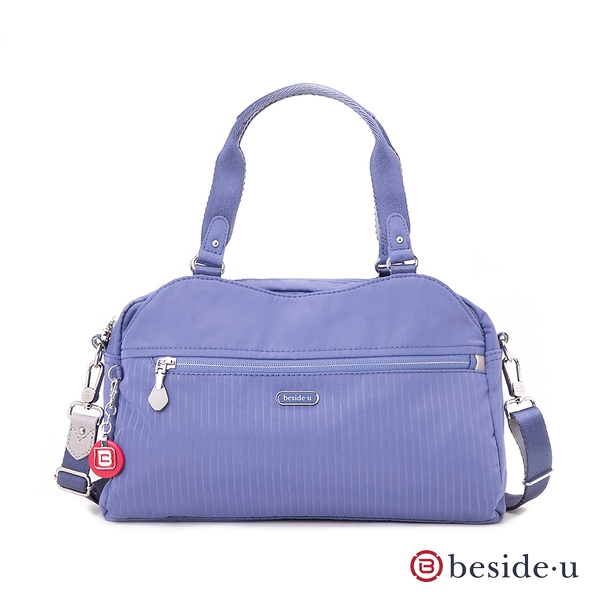 beside u BERT 防盜刷知性線條多夾層磁釦側背包兩用包- 薰衣草紫 藍紫色 原廠公司貨