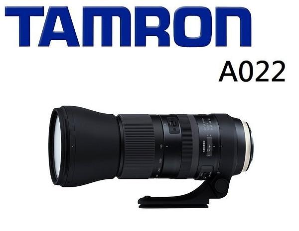 [EYE DC] TAMRON SP 150-600mm F5-6.3 DI VC USD G2 A022 公司貨 保固三年 (分12/24期0利率)