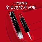 口紅雨衣定妝防掉色神器不沾杯奇怪的適合素顏的口紅持久自然防水東京衣秀