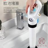 疏通器下水道家用廁所管道堵塞工具吸高壓氣壓式壹炮通【櫻田川島】
