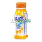 (加贈4罐) 佳倍優 元氣高鈣即飲配方營養奶水 237ml*24入/箱【媽媽藥妝】不甜