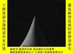 二手書博民逛書店【罕見】Sugimoto:Conceptual Forms 20