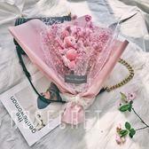 禮物玫瑰秘密韓國絨兔永生花干花彩色滿天星花束禮盒生日禮物送女友wy全館滿千89折