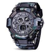 軍錶戰術特種兵男士手錶運動防水電子錶雙顯戶外男錶 熊貓本