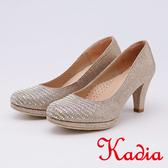 kadia.晚宴婚嫁首選 排列水鑽高跟鞋(9538-25金色)