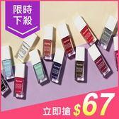 Flormar 漫步義大利 輕羽指甲油(8ml) 多款可選【小三美日】原價$79