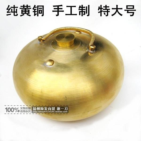 湯婆子 純手工生銅加大號加厚加重 湯婆子湯捂子 銅暖壺懷爐暖手寶純銅 維多原創