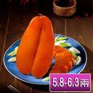 【華得水產】野生烏魚子禮盒1盒(5.8~6.3兩/ 片/盒 附提袋x1)