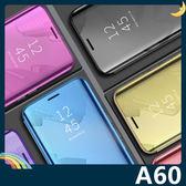 三星 Galaxy A60 電鍍半透保護套 鏡面側翻皮套 免翻蓋接聽 原裝同款 支架 手機套 手機殼