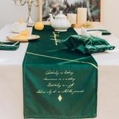 北歐餐桌布桌旗現代簡約ins布藝餐廳電視櫃茶幾台布床旗邊櫃蓋巾 三角衣櫃