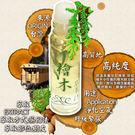 檀香油《編號Z10-1》純天然提煉 台灣檜木油 檜木精油 氣味醇厚
