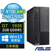 【南紡購物中心】ASUS 華碩 B360 商用電腦 i7-9700/64G/256G PICe/GT1030/Win10專業版/3Y