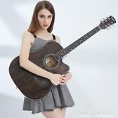 卡摩邇初學者38寸41寸民謠入門木吉他復古成人男自學女生自學樂器ATF 艾瑞斯生活居家