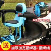 電動摩托車兒童坐椅子前置電動踏板車寶寶安全座椅兒童座椅電瓶車 智聯ATF