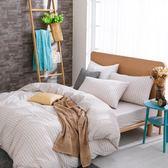 床包薄被套組 雙人特大 精梳棉針織 悠悠卡[鴻宇]M2619