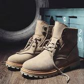馬丁靴男冬季高筒靴子潮工裝鞋英倫戰靴復古軍靴中筒男鞋沙漠短靴【onecity】