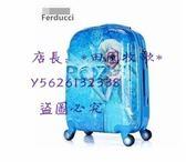 20吋兒童行李箱 20寸冰雪奇緣行李箱 多啦A夢拉桿箱 大白 KITTY公主旅行箱 變形金剛登機箱