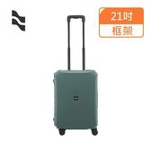 【LOJEL】21吋 VOJA 框架PP 行李箱 框架行李箱 登機箱(PP12-綠色)【威奇包仔通】