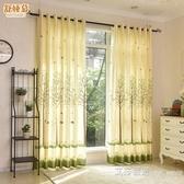 窗簾成品簡約現代臥室客廳飄窗落地平面窗半遮光窗簾布加厚訂製【快速出貨】