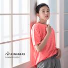 T恤--夏日涼感線性紋路漸層運動休閒超彈性短袖上衣(紅.綠XL-5L)-T256眼圈熊中大尺碼◎