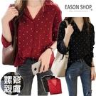 EASON SHOP(GU8568)可愛小圓點印花西裝領雪紡襯衫 前排釦 V領 長袖 寬鬆顯瘦 波點
