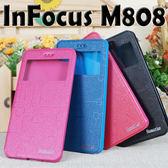 【熱銷款】富可視 InFocus M808/M560 簡約、金砂視窗手機皮套/保護套/側掀保護套/斜立展示支架保護殼
