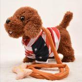 兒童電動毛絨玩具狗狗會唱歌跳舞仿真泰迪牽繩走路電子小狗機器狗