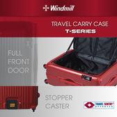 日本Windmill前開式可擴充拉鍊箱19吋 登機箱 可剎車行李箱旅行箱 -美冠皮件 Traveler Station