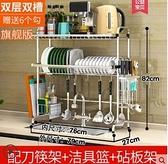 304不銹鋼水槽晾碗瀝水架廚房置物架收納放碗碟大全/2層79旗艦版