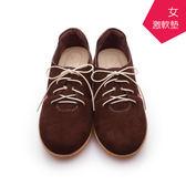 【 A MOUR 經典手工鞋 】氣墊漫步鞋 - 咖  /氣墊鞋 /平底 / 超輕休閒 / 超軟漫步鞋 /DH-7900
