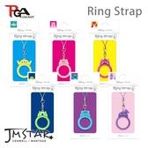 日本 PGA 迪士尼 矽膠指環 吊飾 防摔繩