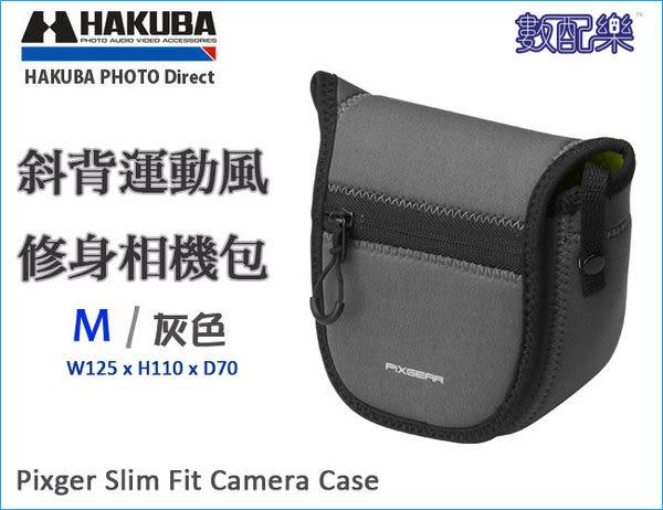 數配樂 日本 HAKUBA Pixger slim 運動風 修身相機包 斜背包 灰色 M 微單眼相機 適用 GF6 EOSM NEX5R